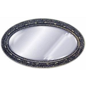 Grape Vine Gilt Silver Mirror