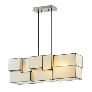Cubist Brushed Nickel 9-Inch Four Light Chandelier