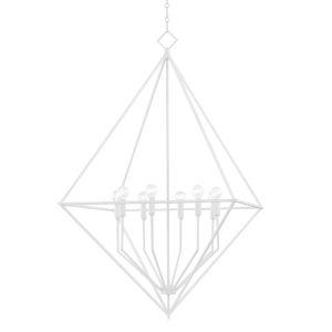 Haines White Plaster Eight-Light Pendant