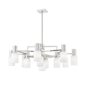 Centerport Polished Nickel 12-Light LED Chandelier with Alabaster Shade