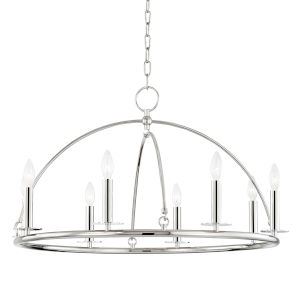 Howell Polished Nickel Eight-Light Chandelier
