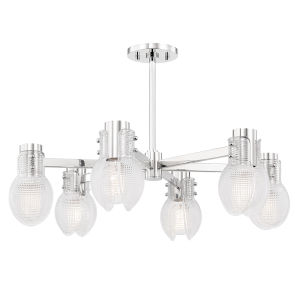Jenna Polished Nickel Six-Light Chandelier