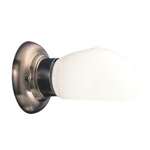 Edison Satin Nickel One-Light Downlight Wall Sconce