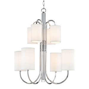 Junius Polished Nickel Eight-Light Chandelier