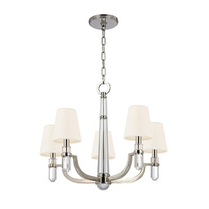 Dayton Polished Nickel Five-Light Chandelier with White Shade
