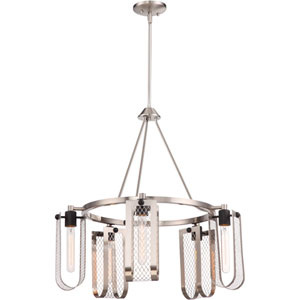 Bandit Brushed Nickel with Aged Bronze Accents Five-Light Chandelier