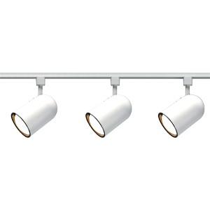 White Three-Light R30 Bullet Cylindrical Track Kit