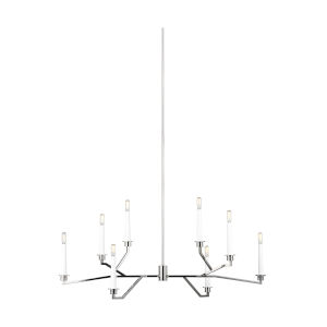 Hopton Polished Nickel 18-Inch Eight-Light Title 24 Chandelier