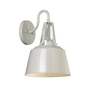 Freemont Hi Gloss Grey One-Light Outdoor Wall Lantern