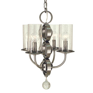 Compass Brushed Nickel 14-Inch Four-Light Chandelier