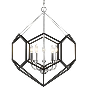 Damina Chrome Five-Light Chandelier
