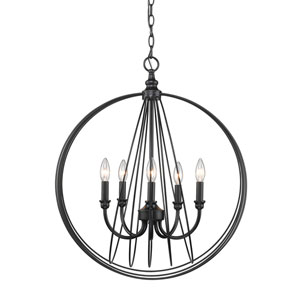 Quinn Black 23-Inch Five-Light Caged Foyer