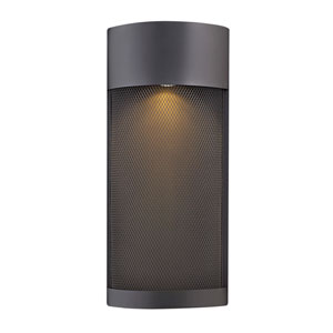 Aria Black 8-Inch One-Light Outdoor Pocket Wall Mount