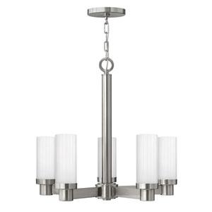 Midtown Brushed Nickel Five-Light Chandelier