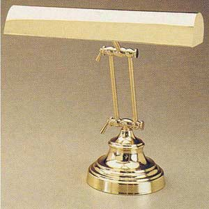 Polished Brass 14-Inch Piano/Desk Lamp
