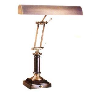 Antique Brass and Cordovan Piano/Desk Lamp
