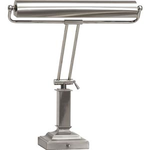 15-Inch Satin/Polished Nickel Lamp