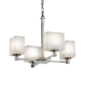 Fusion Brushed Nickel 20-Inch LED Chandelier