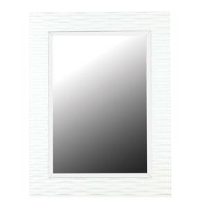 Kendrick Gloss White Wall Mirror