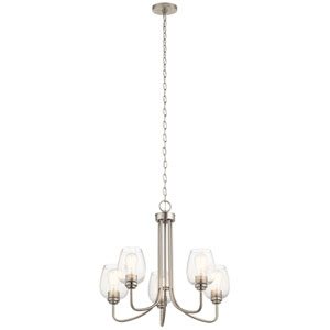 Valserrano Brushed Nickel Five-Light Chandelier