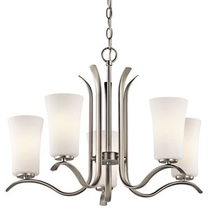 Armida Brushed Nickel Five-Light Chandelier