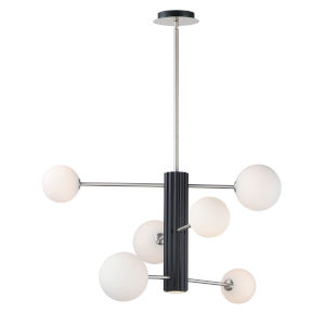 Cog Black and Satin Nickel 30-Inch Seven-Light LED Pendant