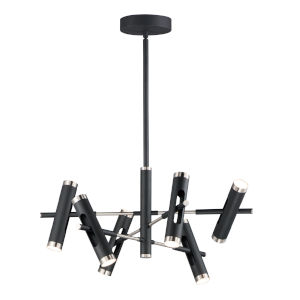 Ambit Black and Satin Nickel 12-Light LED Mini Pendant