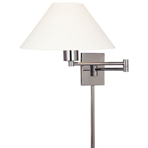 Boring Swing Arm Lamp