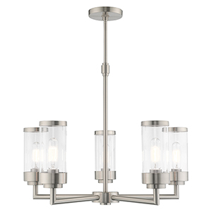 Hillcrest Brushed Nickel 26-Inch Five-Light Chandelier