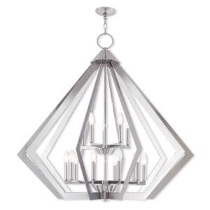 Prism Polished Chrome 42-Inch Fifteen-Light Foyer Chandelier