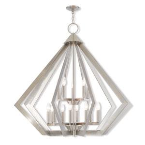 Prism Brushed Nickel 42-Inch Fifteen-Light Foyer Chandelier