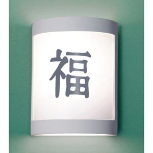 Happy Satin White Wall Sconce