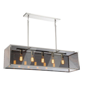 Klassen Polished Nickel Five-Light Pendant