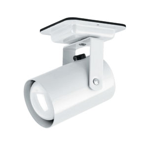 Mini Spot White One-Light Directional Spot Light Wall Lamp
