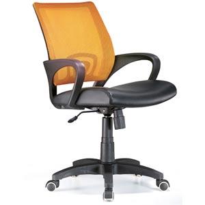 Officer Tangerine Office Chair