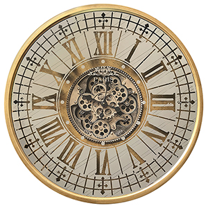 Golden Gears Wall Clock