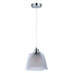 Retro Polished Nickel Seven-Inch LED Mini Pendant