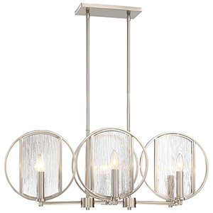 Via Capri Brushed Nickel 18-Inch Six-Light Island Pendant