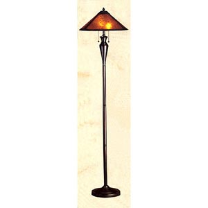 Van Erp Floor Lamp