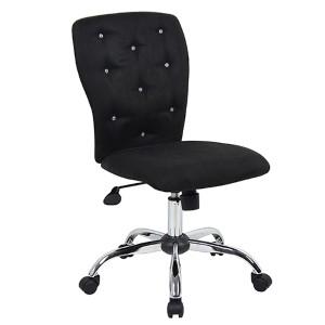 Black Tiffany Task Chair
