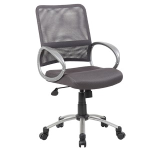 Rainbow Mesh Charcoal Grey Task Chair with Loop Arms