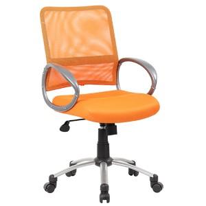 Rainbow Mesh Orange Task Chair with Loop Arms