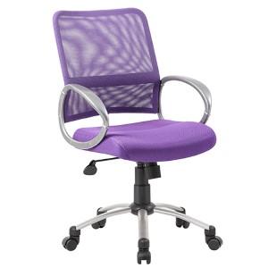Rainbow Mesh Purple Task Chair with Loop Arms