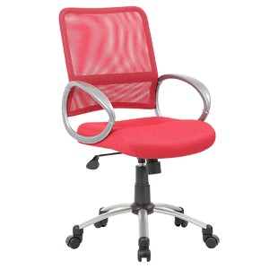 Rainbow Mesh Red Task Chair with Loop Arms