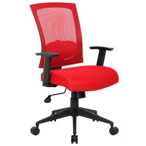 Rainbow Mesh Red Task Chair