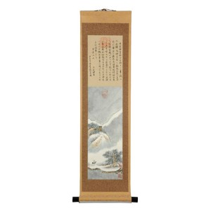 Beige Landscape Wall Scroll