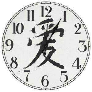 Love Calligraphy Wall Clock