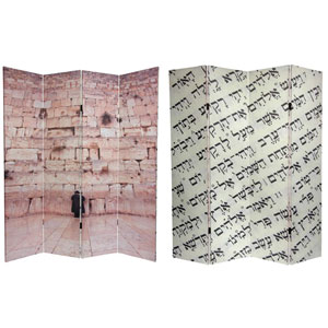 Six Ft. Tall Double Sided Wailing Wall Canvas Room Divider, Width - 64 Inches