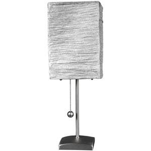 17-inch Yoko Table Lamp - Silver