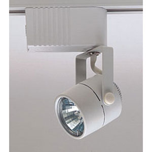 Slick One-Light White Track Fixture